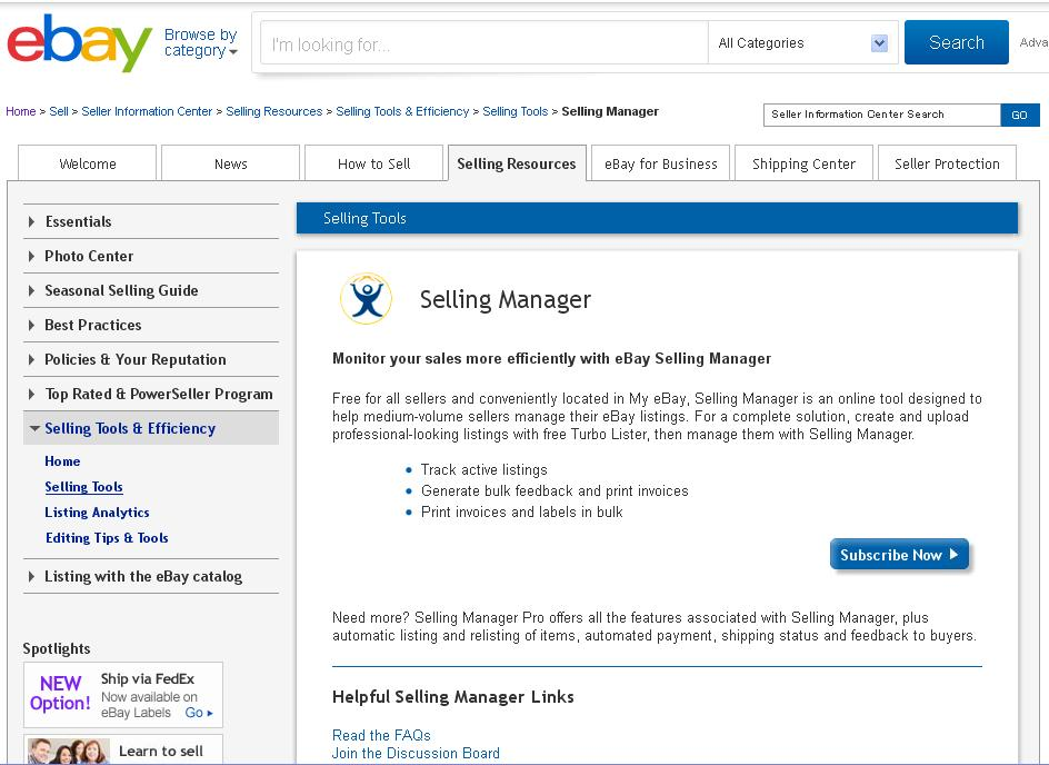 Selling manager】eBayで必須の出品ツール